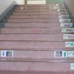 頭のよくなる階段